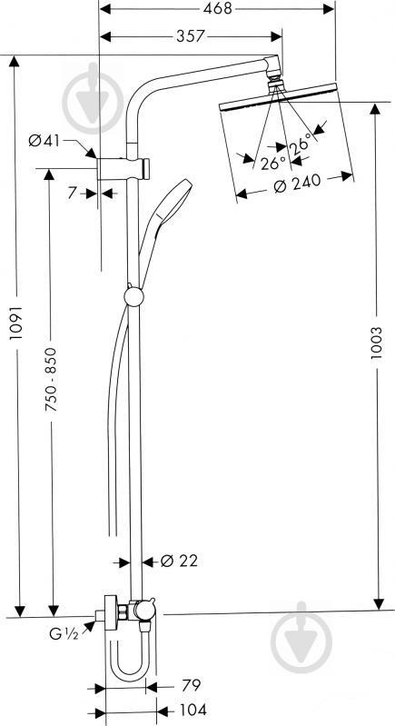 Душова система Hansgrohe MySelect S 240 Showerpipe 26758400 - фото 6