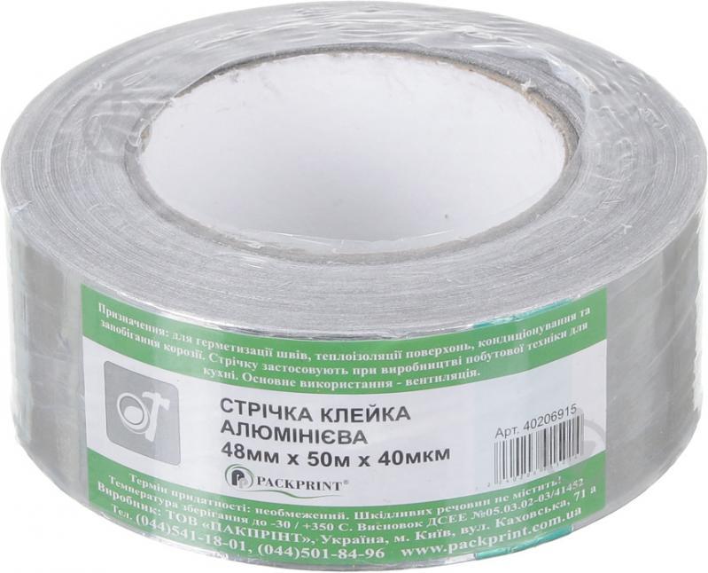 Стрічка монтажна алюмінієва клеюча 48 мм 50 м