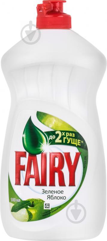 Засіб для ручного миття посуду Fairy Зелене яблуко 0,5л - фото 1