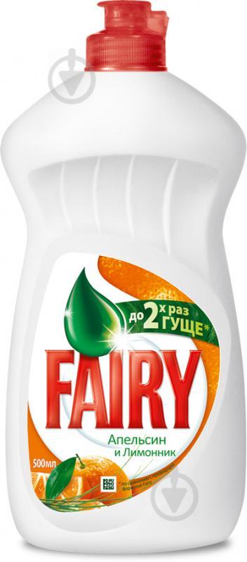 Засіб для ручного миття посуду Fairy Апельсин і лимонник 0.5л - фото 1