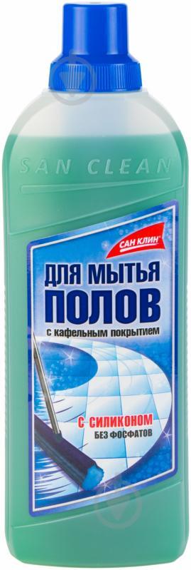 ? Моющее средство для пола с кафельным покрытием Сан Клин 1000 мл * Купить в Киеве, Украине * Лучшая цена в интернет-магазине Эп