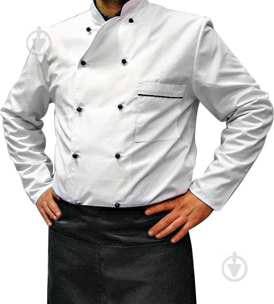 84e46197fac01d Одяг для персоналу Тип кітель для кухаря • Купити в Києві, Україні •  Інтернет-магазин Епіцентр