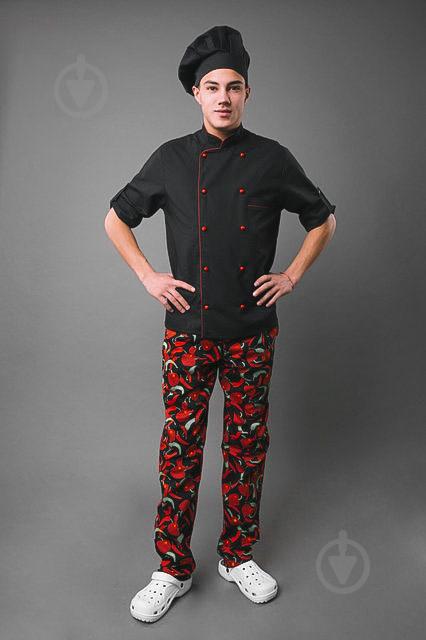 325016492b0c1f Одяг для персоналу Бренд Lux-Form • Купити в Києві, Україні •  Інтернет-магазин Епіцентр