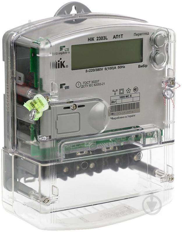 Лічильник електроенергії трифазний  NiK 220/380 В 5-100 А електронний багатотарифний НІК 2303 АП1 - фото 2