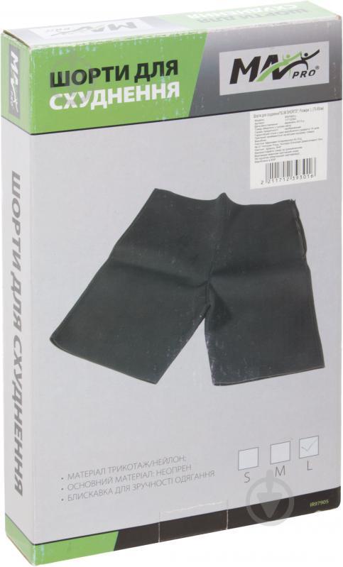 Шорти для схуднення MaxxPro Розміри: L75-85см SLIM SHORTS 75-85 см - фото 5