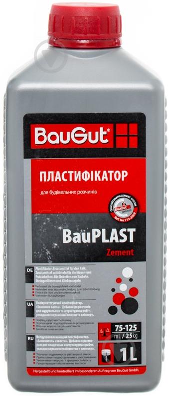 Пластификатор BauGut BauPLAST Zement заменитель извести 1 л - фото 1