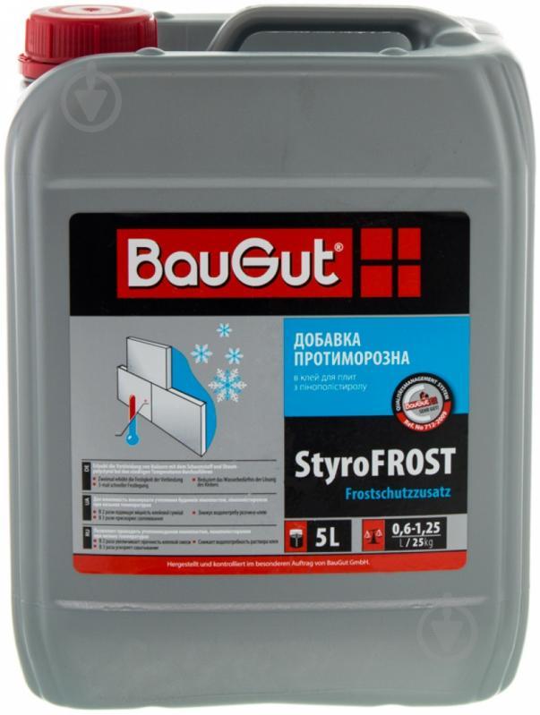 Противоморозная добавка BauGut StyroFROST 5 л - фото 1