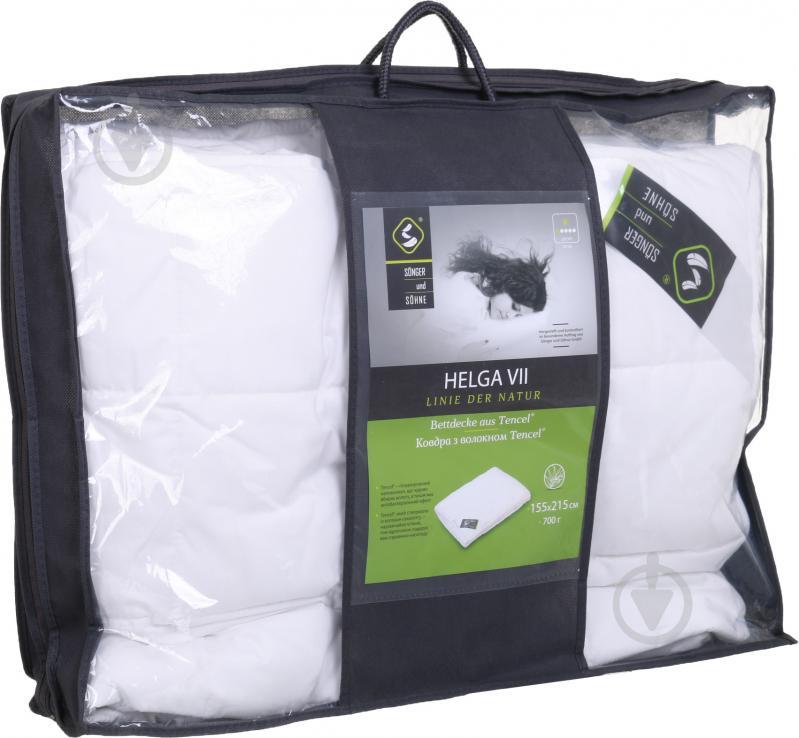 Одеяло Helga VI XL 200x220 см Songer und Sohne - фото 4