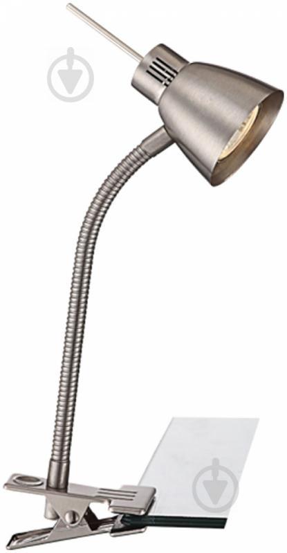 Настільна лампа офісна Globo NUOVA 1x50 Вт GU10 хром 2476 - фото 1