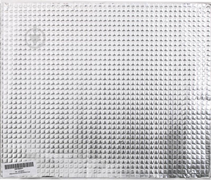 Віброізоляція Х2 500Х700 2 мм - фото 1