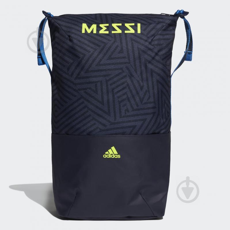 Рюкзак Adidas MESSI KIDS BP DW4778 25 л синий - фото 1