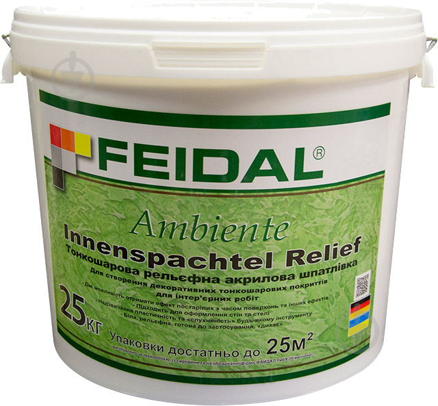 Тонкослойная декоративная шпатлевка Feidal Ambiente Innenspachtel Relief 25 кг белый - фото 1