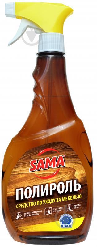 Поліроль для очищення дерев'яних виробів та меблів SAMA для догляду за меблями 0.5 л - фото 1