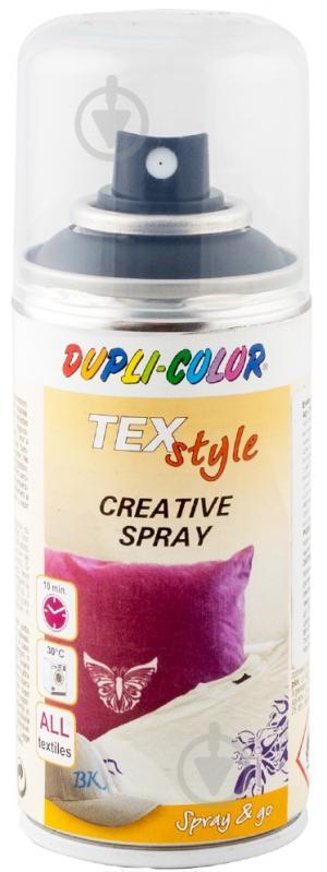 Емаль аерозольна Dupli-Color для текстилю чорний мат 150 мл - фото 1