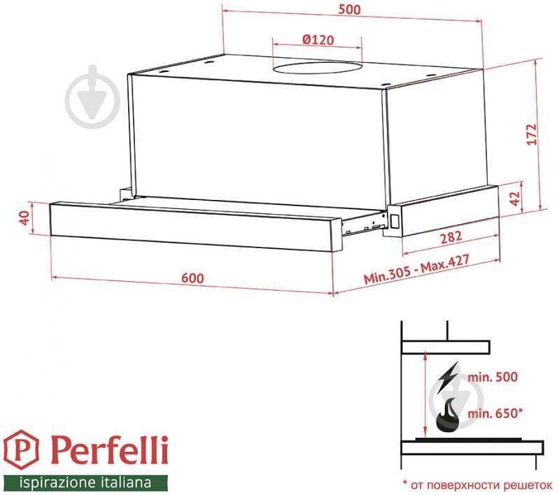 Витяжка Perfelli TL 6212 C S/I 650 LED - фото 14