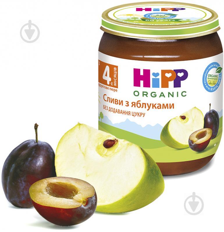 Пюре Hipp Сливы с яблоками 125 г 9062300125228 - фото 1