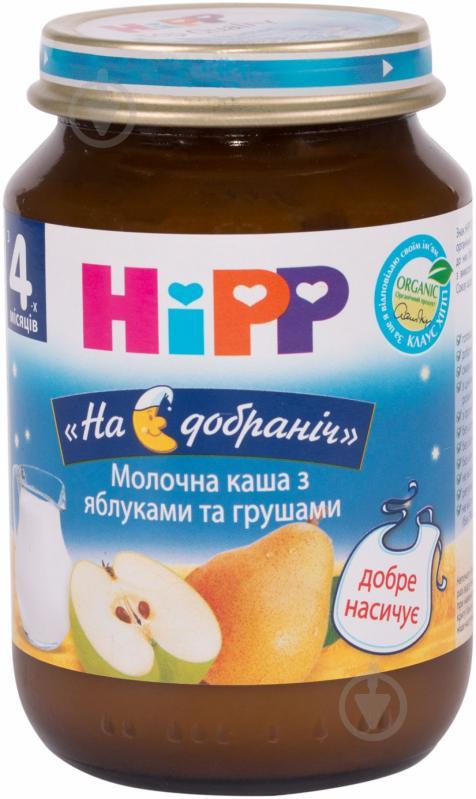 Каша молочная Hipp с яблоком и грушей Спокойной ночи 9062300111696 190 г - фото 1