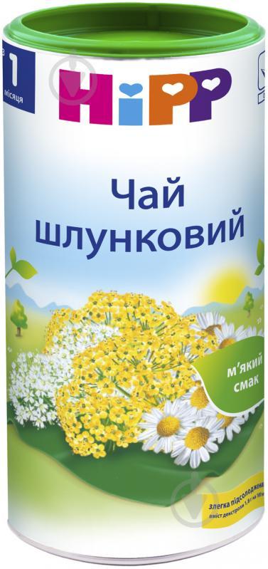 Чай Hipp Желудочный 200 г 9062300104162 - фото 1