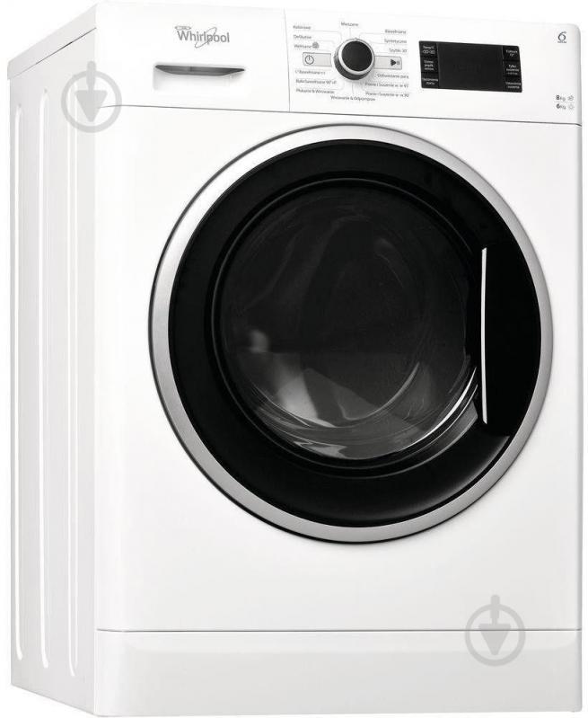 ᐉ Пральна машина із сушкою WHIRLPOOL WWDC 8614 • Краща ціна в Києві ... c73c4b58440d5
