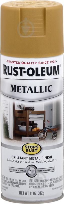 Краска аэрозольная Stop Rust с эффектом металлика Rust Oleum золото 312 г - фото 1