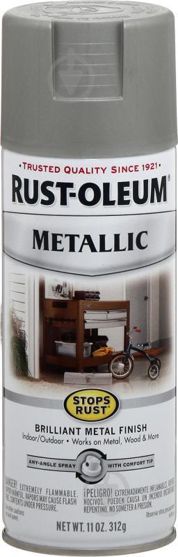 Фарба аерозольна Stop Rust Metallic Rust Oleum матовий нікель 312 г - фото 1