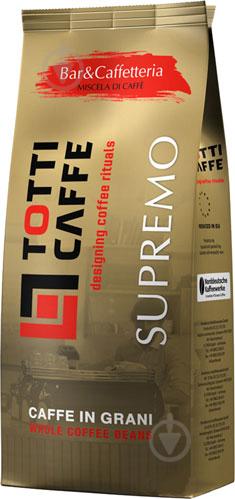 Кофе в зернах Totti Caffe Supremo 1 кг (4051146001341) - фото 1