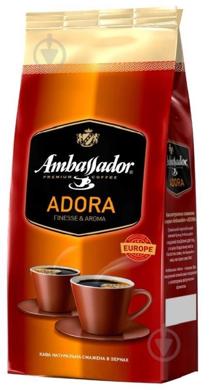 Кофе в зернах Ambassador Adora 1 кг (8718868866776) - фото 1