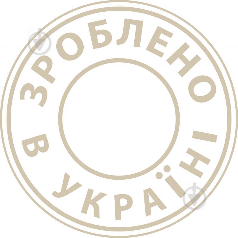 Кавовий напій Петровская Слобода 3 в 1 Згущене молоко 18 г (8886300970050) - фото 3