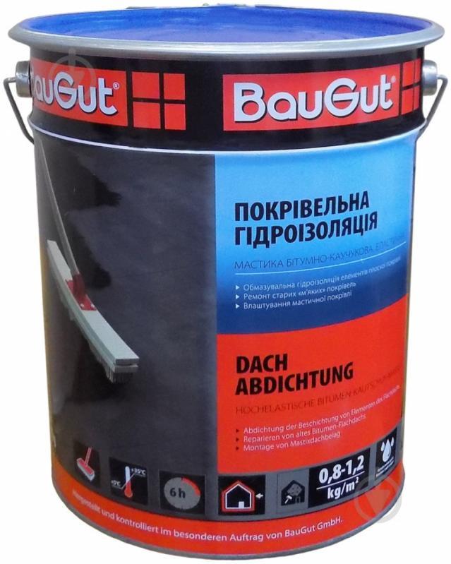 Мастика битумно-каучуковая BauGut кровельная гидроизоляция 18 кг - фото 1