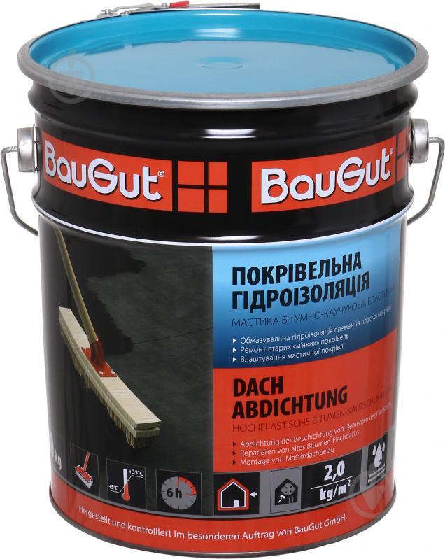 Мастика битумно-каучуковая BauGut кровельная гидроизоляция 10 кг - фото 1