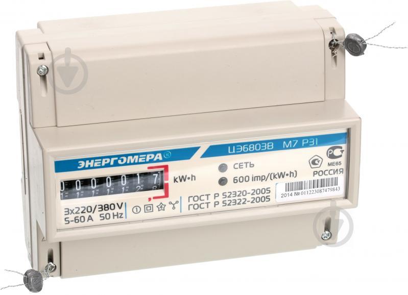 Счетчик электроэнергии трехфазный  Энергомера 220 В 10-100 А 1Т М7 электронный ЦЭ 6803ВМ Р31 - фото 1