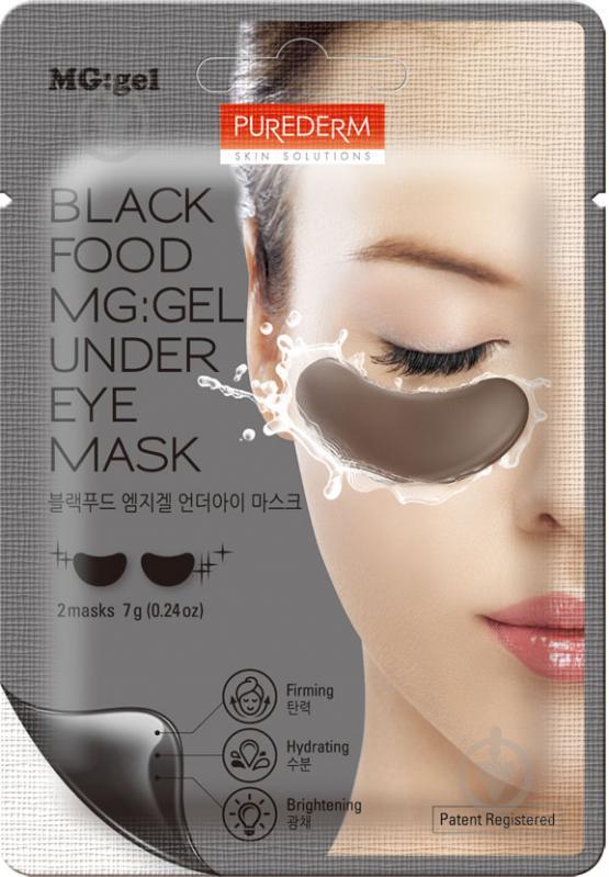 Маска під очі Purederm Black Food MG: Under Eye Mask 14 г 1 шт./уп. - фото 1
