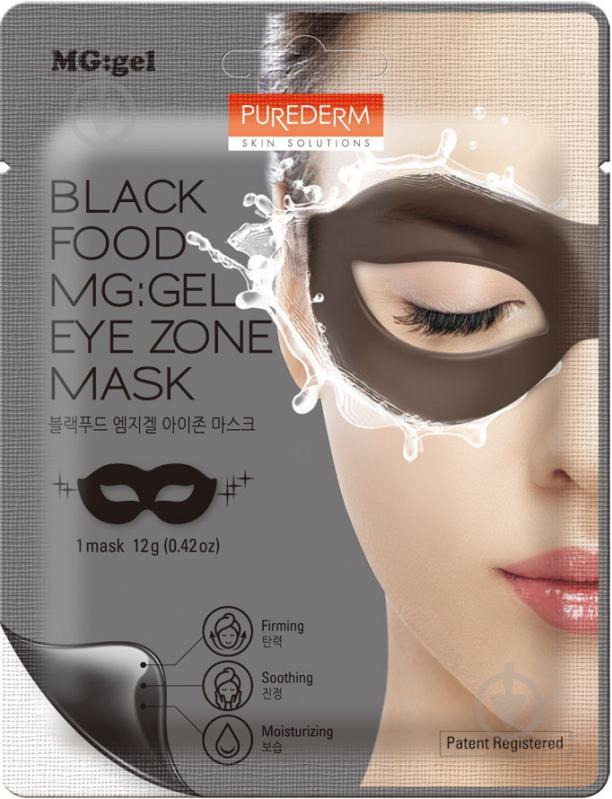 Маска під очі Purederm Black Food MG: Eye Zone Mask 12 г 1 шт./уп. - фото 1
