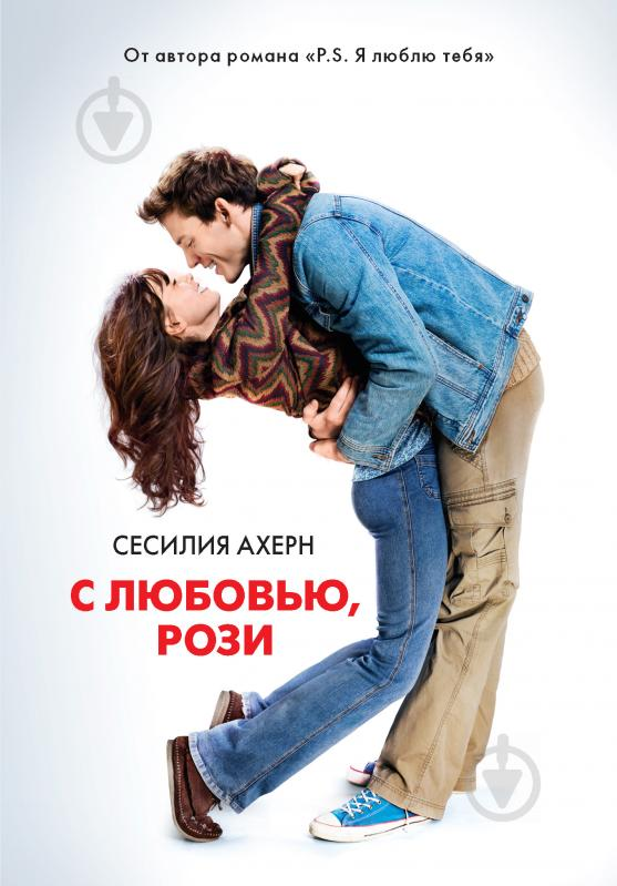 Жаркие Поцелуи Марины Александровой – Екатерина (2014)