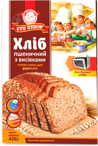 Смесь для выпекания хлеб пшеничный с отрубями 426 г Сто пудов