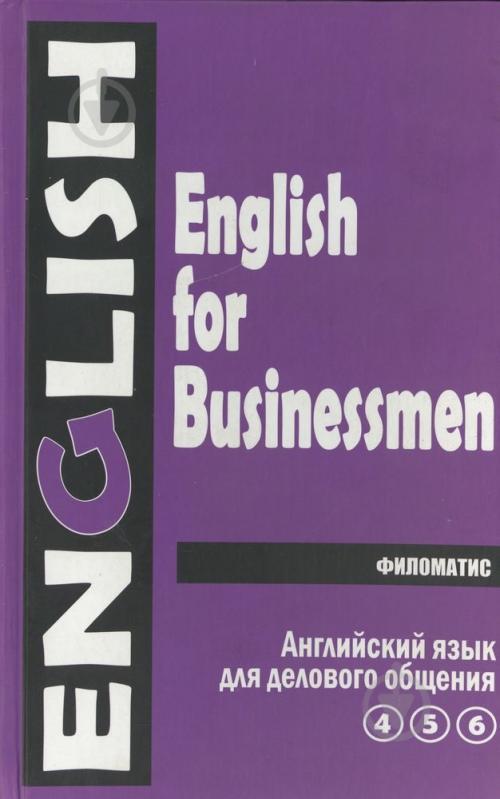 Учебник по английскому языку дудкина решебник