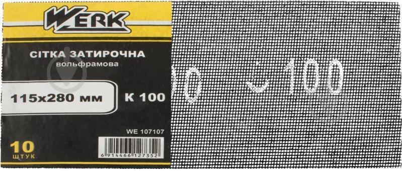 Сетка абразивная Werk з.100 10 шт. WE107107 - фото 1