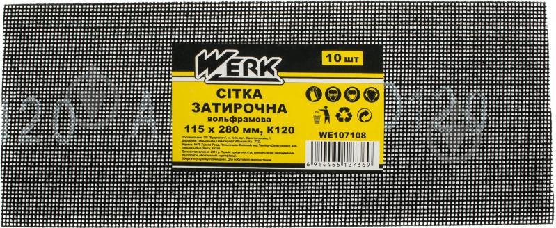 Сетка абразивная Werk з.120 10 шт. WE107108 - фото 1