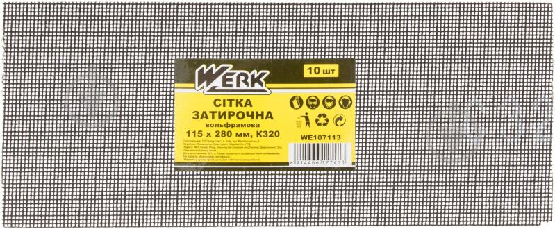 Сетка абразивная Werk з.320 10 шт. WE107113 - фото 1