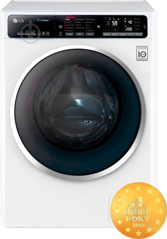 Пральна машина LG F2H9HS2W - фото 1
