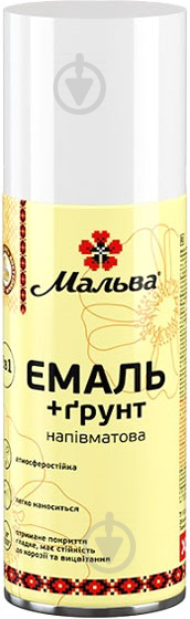 Эмаль-грунт 2в1 Мальва Ярко-желтый полумат 400 мл - фото 1