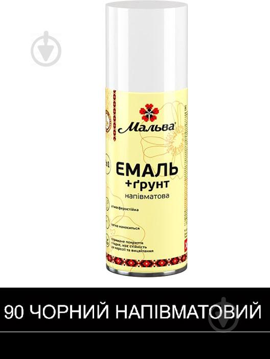 Эмаль-грунт 2в1 Мальва черный полумат 400 мл - фото 2