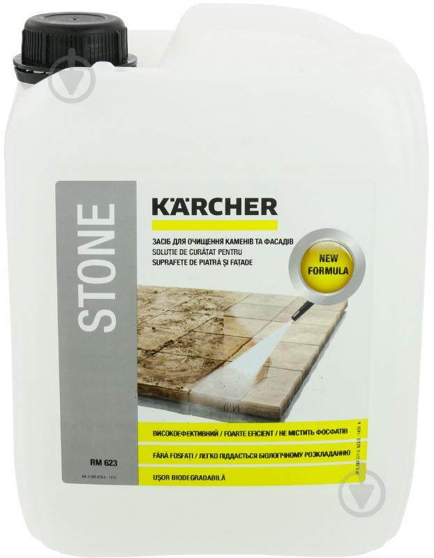 Очищувач каменю та фасадів Karcher 5000 мл - фото 1
