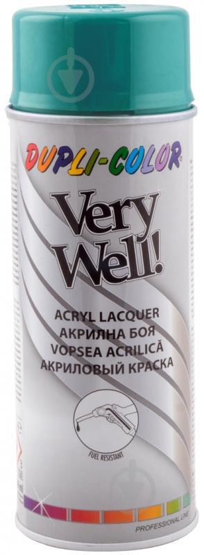 Емаль аерозольна Dupli-Color Very Well RAL 5021 водна блакить глянець 400 мл - фото 1