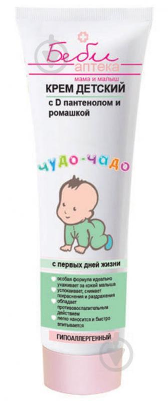 57991dd9e0d967 ᐉ Дитячий крем Бебі аптека чудо-чадо з D-пантенолом і ромашкою 100 ...