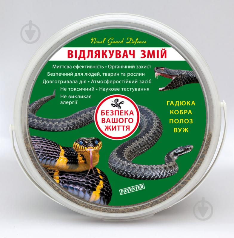 Отпугиватель змей Novel Guard Defence 2,5 кг - фото 2