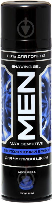 Гель для гоління Men Active Max Sensitive з алое вера та олією ши 200 мл - фото 1
