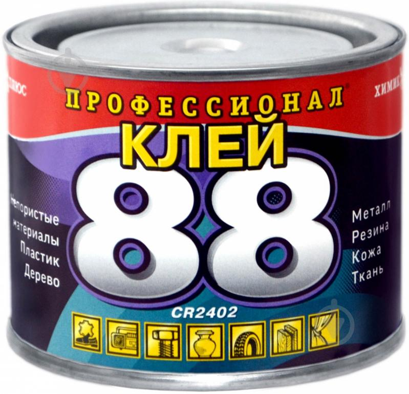 Клей Химик-Плюс 88 620 г - фото 1