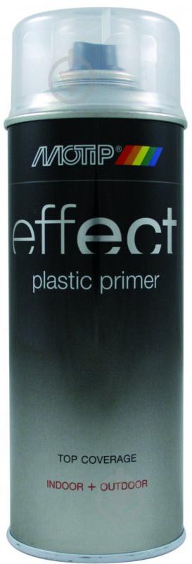 Грунт аэрозольный Motip Deco Effect для пластика 400 мл - фото 1