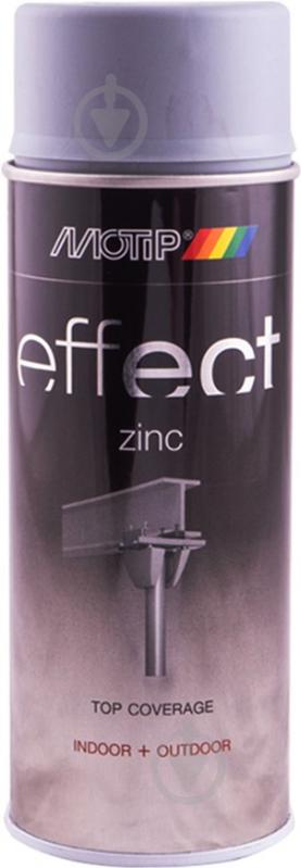 Ґрунт аерозольний Motip Deco Effect цинковий сірий 400 мл - фото 1